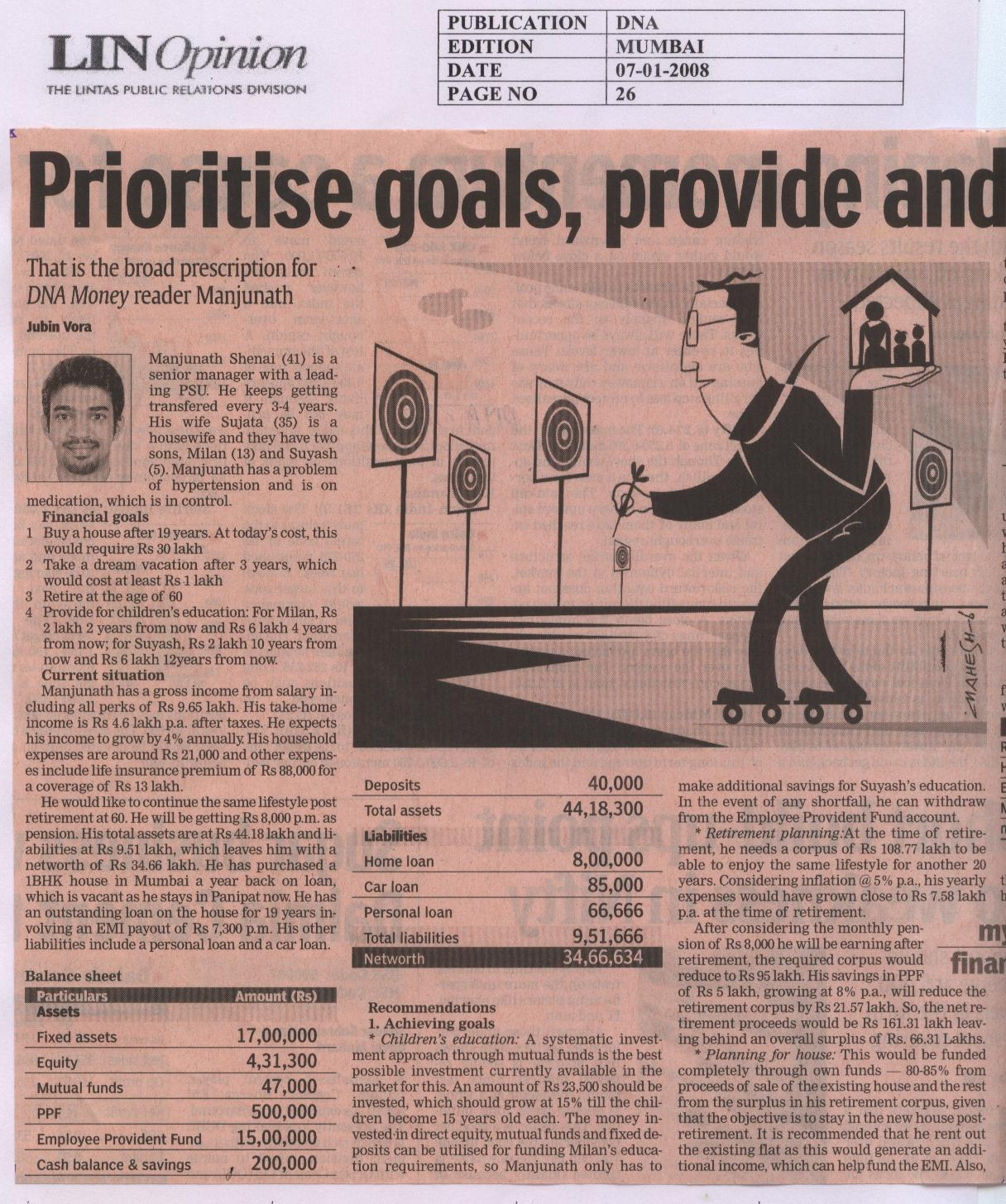 Tuesday November 04 2008 337 PM 1326000 DNA Money Mumbai February 25 Pg 30JPG 340 355591